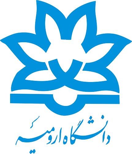 راه اندازی دو دانشکده و رشته جدید در دانشگاه ارومیه