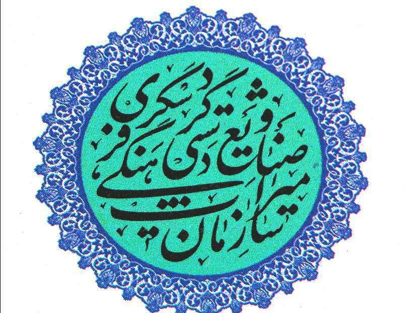 افتتاح جشنواره انگور و نمایشگاه صنایعدستی در شهرستان ابهر